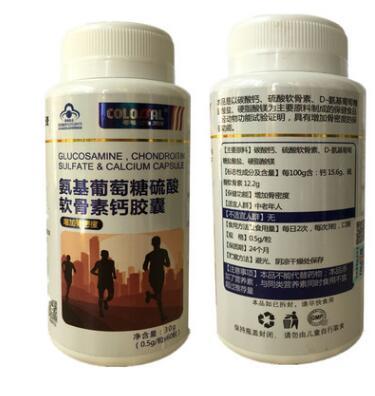 科力斯 百合康牌氨基葡萄糖硫酸软骨素钙胶囊 氨糖 软骨素加钙片