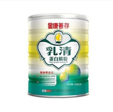 鑫福莱蛋白质粉 乳清蛋白质粉 金康善存