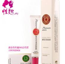 润滑油 倍力乐 30ML 玫瑰、芦荟、绿茶、维E 优质人体润滑油