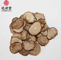 黑玛卡批发玛卡玛咖干果人工精挑选货进口野生黑玛咖干果片