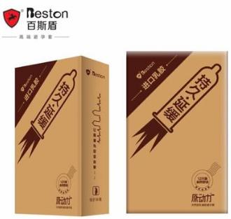 正品百斯盾避孕套/安全套 批发成人用品 纯进口优质天然乳胶12只