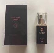 生生不息新款五木萃精ssbx-2.0劲能液喷剂