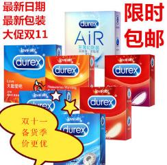 杜蕾斯避孕套3只装超薄持久大胆活力凸点安全套
