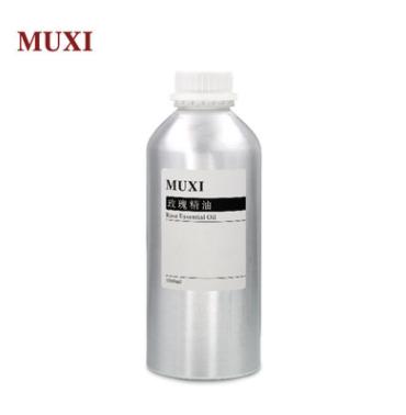 目夕精油厂家直供 1000ML 精油 美容院罐装
