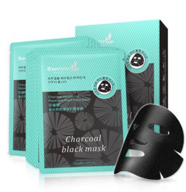 备长炭黑面膜竹炭面膜贴透白面膜白皙补水化妆品正品厂价加工批发