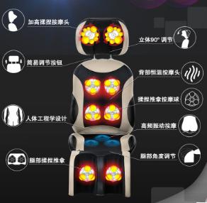 厂家定制直销按摩垫家用多功能肩颈腰部按摩器全身电动按摩垫批发