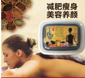 工厂美容院颈椎热疗身体护理套盒中药草本泥灸蜡泥黑泥OEM现货