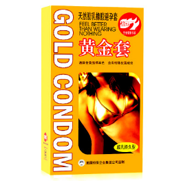倍力乐黄金套10只装光面加强型避孕套安全套成人情趣计生用品