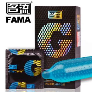 清仓 网络总代名流G点大颗粒冰火融情10只装安全套避孕套成人用品