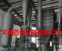 白碳黑闪蒸干燥机 快速闪蒸干燥机 烘干机 快速旋转闪蒸干燥机