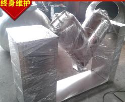 厂家生产供应 CH-V型不锈钢混合机干粉混合机供应高低混合机