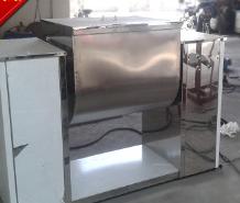 厂家生产供应立式干粉混合机不锈钢槽型混合机直销现货混合机