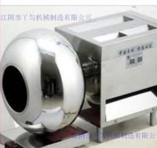 供应优质台式多功能制丸机 丫匀机械厂家直销制丸机
