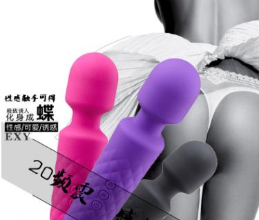 御色 直插AV棒 女用G点吹潮自慰器具 成人性用品 性保健品