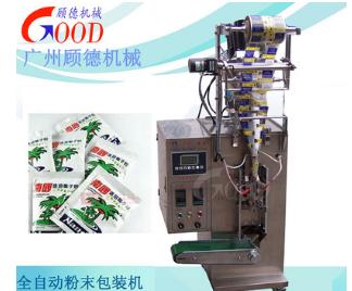 广州顾德自产全自动小型粉末包装机 微量粉料定量包装机械厂家
