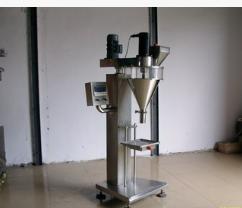 厂家直销小型半自动粉末灌装机 葡萄糖粉剂自动定量包装机现货