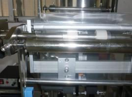 厂家直销发热包包装机 全自动单层无纺布超声波包装机背封