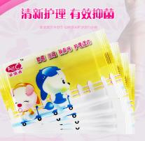 爱潺潺护理洁阴湿巾 清洗消毒湿巾 单片装(现新旧包装随机发货)
