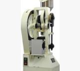 厂家直销优质 压片机 旋转式压片机 THP-4/THP-10压片机 欢迎订购