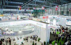 2018-第六届上海国际私人健康管理展览会
