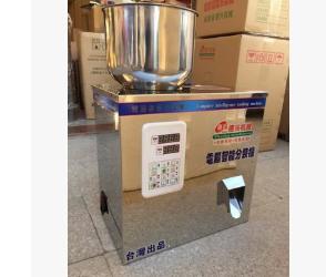 2-200克分装机 全自动颗粒分装机 颗粒杂粮小米 称重多功能分装机
