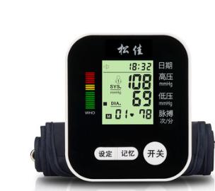 2017新款手臂式血压计全自动智能语音批发 充电款血压仪器