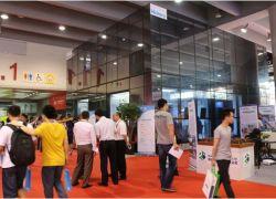 CIHIE2018第22届【北京】国际健康产业博览会