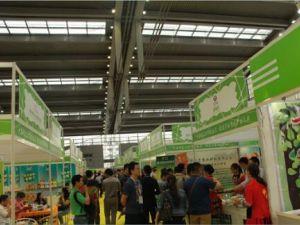 2018年第八届深圳营养与健康产业博览会
