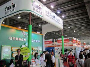 第九届中国国际健康产品展览会 2018亚洲天然及营养保健品展