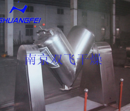 供应V型混合机 高速混合机 高速运转混合机 混合设备