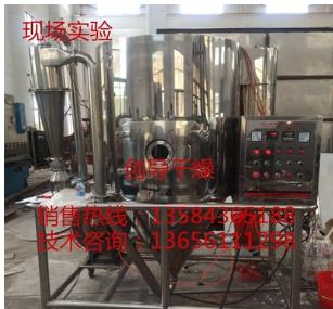 优质供应 制粒干燥设备 生物农药中间体喷雾干燥机 喷雾干燥设备