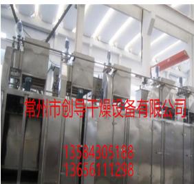 多层连续式烘干机 网带式干燥机 多功能网带式烘干机