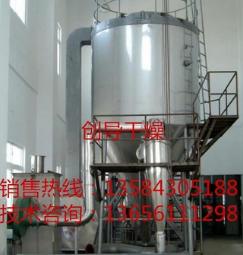 优质生产大型菠萝蜜粉专用高速离心喷雾干燥机 创导推荐