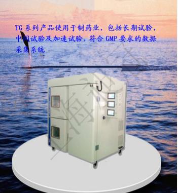 2017年上海昶冠药品稳定试验箱呈爆发式增长