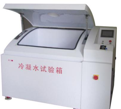 上海昶冠冷凝水试验箱成就品质新标杆 举报