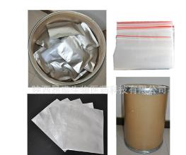 进口达米阿那粉10:1 达米阿那提取物 天然男性保健原料 厂家现货