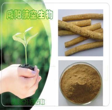 厂家供应 黄芪提取物 黄芪多糖 30%-80%