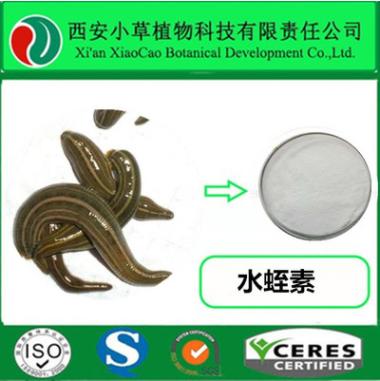 厂家直销 水蛭粉 水蛭素提取物 品质保证 包邮