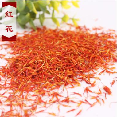 产地直销散装新疆红花 精选优质天然中药材泡脚藏红花 质优价廉