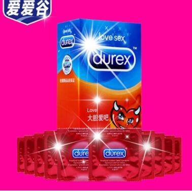 正品杜蕾斯避孕套超薄大胆爱love10只装成人用品
