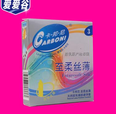 卡邦尼安全套至柔丝薄3只装避孕套成人用品