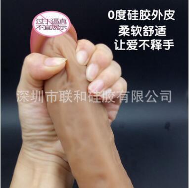 三硬度喷红夜态硅胶仿真阳具女性自慰器 成人用品