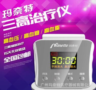 三高激光治疗仪降血压血糖血脂腕表式降压仪器DL-600C