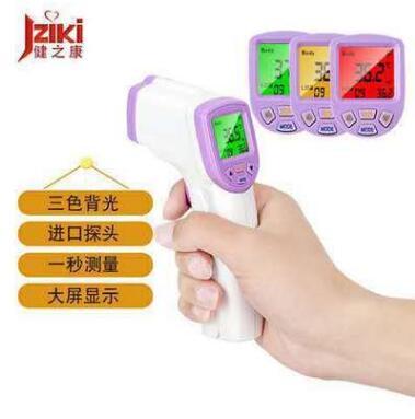 健之康额温枪家用体温计 工厂直销儿童孕妇成人精准温度计耳温枪