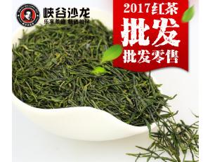 2017年明前春茶 蒸青绿茶 恩施玉露富硒茶叶批发100g