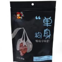 达杞缘内蒙古红枸杞免洗特优级枸杞子食品250g包装单身枸厂家直销