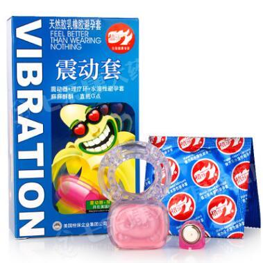 倍力乐 G点震动避孕套 水溶性安全套 情趣震动器