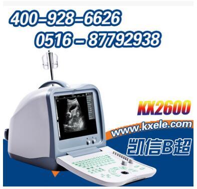 便携黑白超KX2600