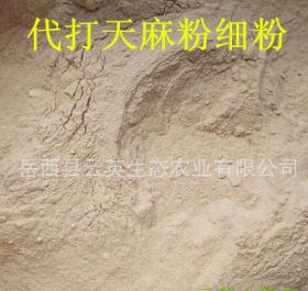 岳西大别山野生干天麻批发 优质红冬麻子可切片磨粉天然无硫500克