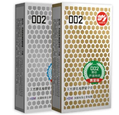 倍力乐002避孕套黄金版铂金版超薄安全套10只装